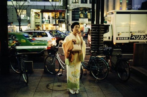 japanproyect - TINA BAGUÉ